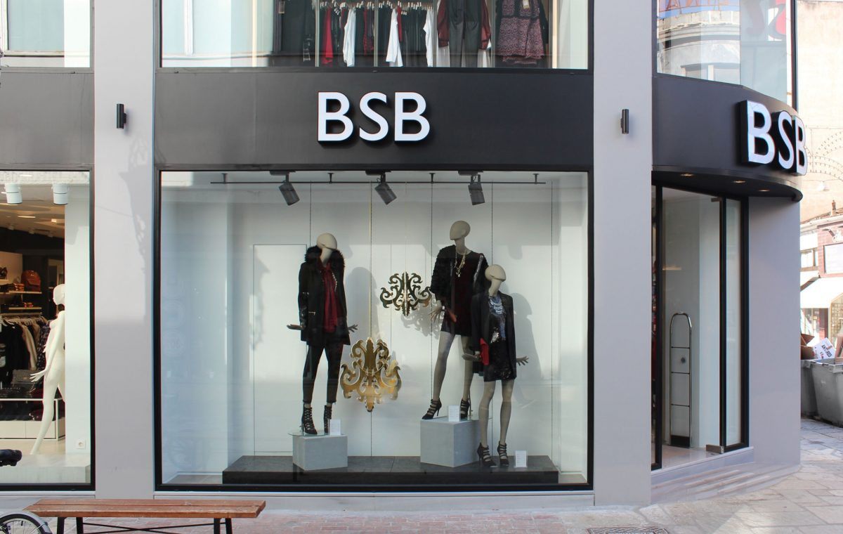 BSB Fashion store in Volos